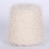 Soft Bean Feather Yarn Colorfu