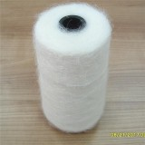 Colorful Soft Fancy Mohair Yar