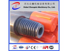 HDD drill rod manufacturer alibaba express china