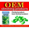 OEM Private Label Slimming Pills Weight Loss Capsules