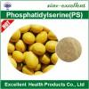 NON-GMO Soybean Extract 20% 50% Phosphatidylserine