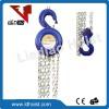 HSZ Manual Type Chain Block