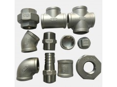 if you are Looking for  suppliers ofAluminum forging parts,come here,Qsky Machineryhasaluminumforgin