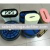 P614160 P548070 P607955  AF26154 air filter