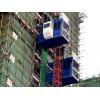 Construction Elevators/Lifters/Lifts 1000kg-2*2000kg