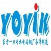 High quality LVDT Sensor 2000TDZ-AG supplied by yoyik