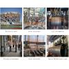 SAW Welding Flux Powder SJ101 for Mild Steel Structures Fabrication