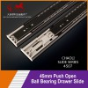 45mm Push Open Drawer Slide 4507