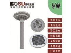 BS-TY09W INTEGRATED SOLAR GARDEN LIGHT