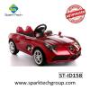 Licensed Mercedes Benz SLR McLaren toys for kids remote control car  kids electric car