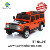 Licensed LAND ROVER toys for kids remote control car  kids electric car