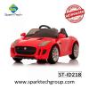 Licensed JAGUAR toys for kids remote control car  kids electric car
