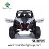 Simulation ATV toys for kids remote control car kids electric car