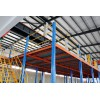 hot sale steel mezzanine floor racking system for warehouse