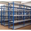 china banner storage shelving dexion warehouse pallet racking  steel