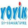 actuator inlet filter (working)W.38.C.0134 supplied by yoyik