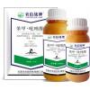 Difenoconazole 10%+ Pyraclostrobin 20% EC
