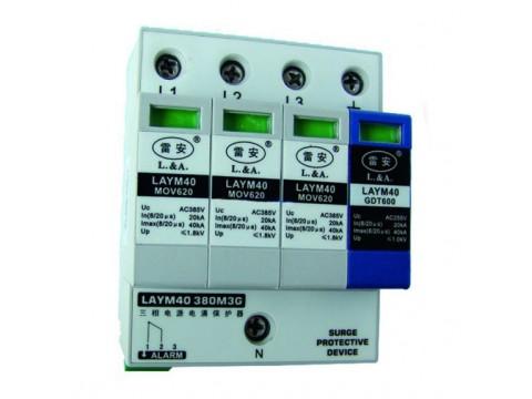 40KA AC 3 phase SPD surge protective device