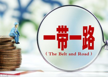 Investment in Belt and Road economies to reach $25b in 2020