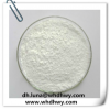 China Chemical Factory Sell 4-Methylbenzoate P-Toluic Acid (CAS: 99-94-5)