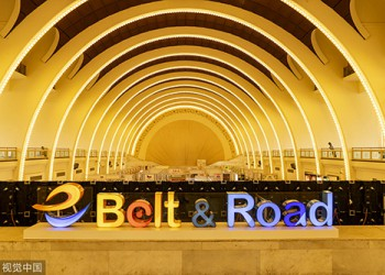 Foreign banks seek to add value to China's Belt and Road Initiative