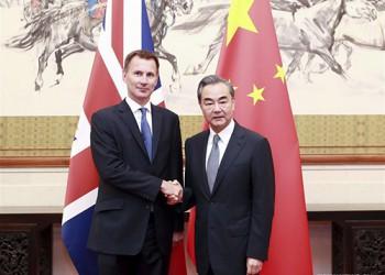 China, UK to safeguard global trade