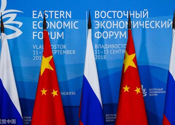 Bilateral investment projects kick off with Russia