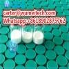 Peptide Ipamorelin