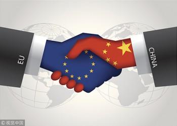 China-EU economic, trade ties at crucial moment, says Chinese expert