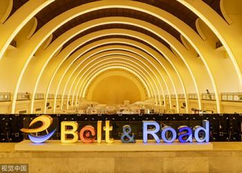 Belt, Road 'aims for shared development'