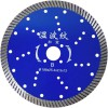 188 mm Top quality Turbo and segmented stone cut diamond saw blade