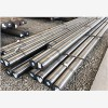 Top level forged steel round bar at Evergrowing Resources.