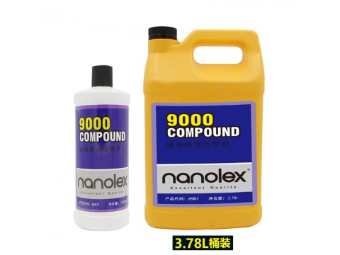 C9000  RUBBING COMPOUND