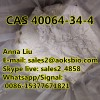 4-Piperidone Monohydrate Hydrochloride CAS40064-34-4,Signal/Whatsapp: 0086-15377671821