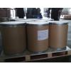 Thiadiazole Derivative: DMTD dimer  CAS:72676-55-2 Vanlube 829