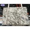 Arabescato Marble Stone