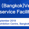 ASEAN (Bangkok)Vending Machine & Self-service Facilities Expo 2019