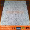 pvc ceiling tile 603x603mm
