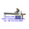 Biscuits Snacks Packaging Machine