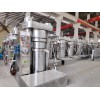 Cold Pressing Hydraulic Oil Press Machine for Sales