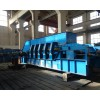 Plate conveyor manufacturer
