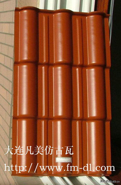 PVC siding