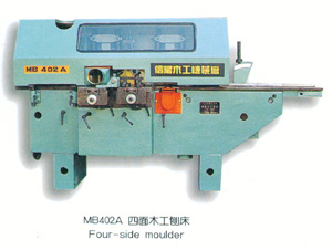 Complete plywood Equipment